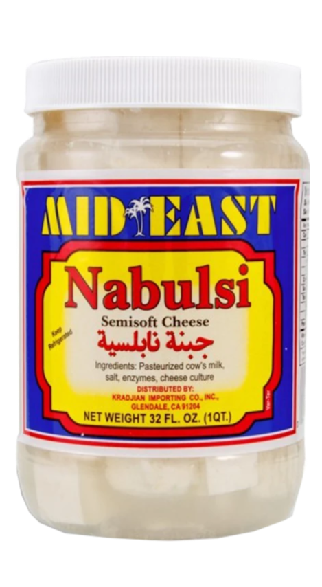 ~M.E. Naboulssi Cheese in Brine 32oz~ {جبنة نابلسية 910غ}
