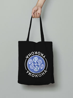 WATER TOTE BAG - YKOKOHA