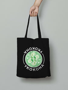 NATURE TOTE BAG - BLACK - YKOKOHA