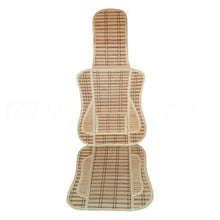 Bamboo Beige Seat Cushion