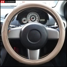 Beige Steering Wheel Cover 38 cm