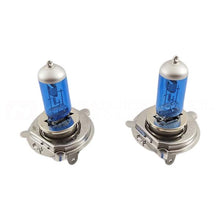 MICHIBA H4 12V 60/55W Diamond Vision Super White Bulbs