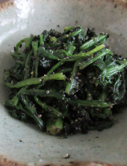 Goma-ae (Vegetables with Sesame Dressing)