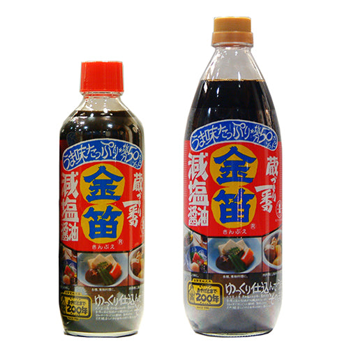 Fueki Low Sodium (50% off) Soy Sauce -20.28 fl oz (600 mL) / 33.81 fl oz (1000 mL)