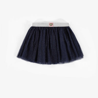 Jupe réversible à brillant || Reversible Shiny Skirt