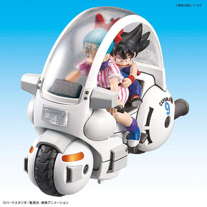 Dragon Ball Mecha Collection Vol.1 Bulma's capsule NO.9 motorcycle Plastic Model Kit(Japan Import)