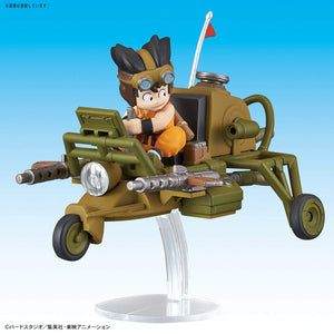 Bandai Hobby Vol. 4 Son Goku's Jet Buggy Dragon Ball Bandai Mecha Collection Hobby Figure