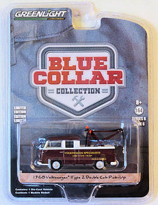 1968 Volkswagen Type 2 Double Cab Pick-Up (2019 Greenlight - Blue Collar Collection Series 6)