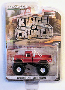 1979 Ford F-250 - God of Thunder (2019 Greenlight - Kings of Crunch Series 3)