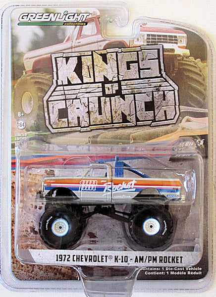 1972 Chevrolet K-10 - AM/PM Rocket (2020 Greenlight - Kings of Crunch Series 6)