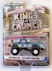 1975 Ford F-250 - Jeff Dane's King Kong (2020 Greenlight - Kings of Crunch Series 6)