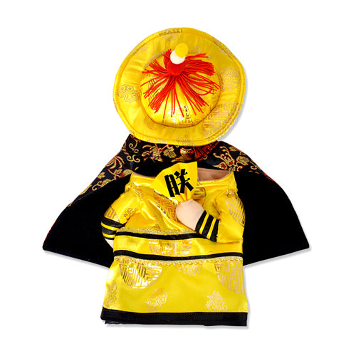 Funny Pet Emperor Qianlong Cosplay Clothes For