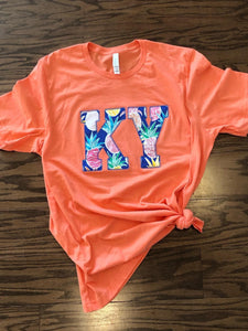 Orange KY Tee (ANY STATE) (PRE-ORDER) - This & That Boutique Shop