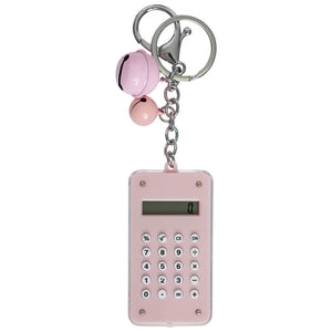 Fun Pink Calculator Keyring