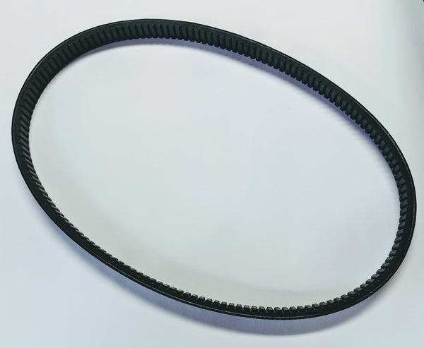 Drive Belt for John Deere Gator Turf, Trail 4X2, Trail 6x4 (RE28721)