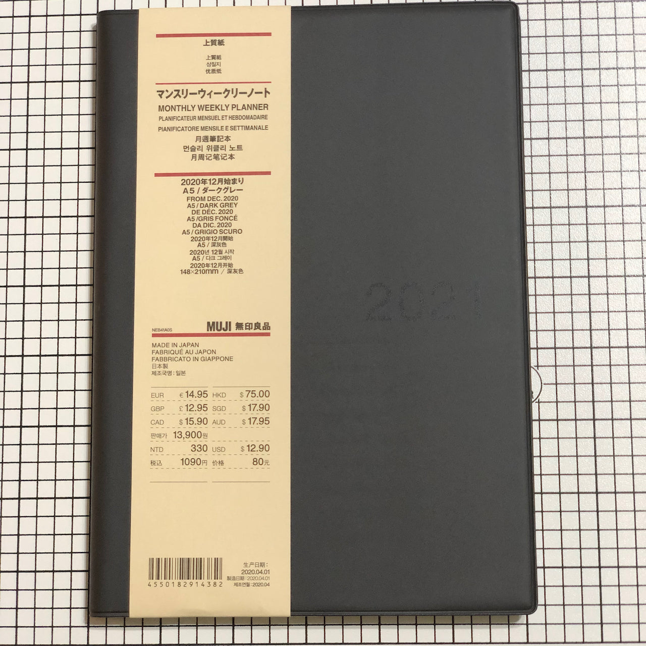 MUJI 2021 Monthly Weekly Yearly Planner DARK GRAY A5 - USA Seller