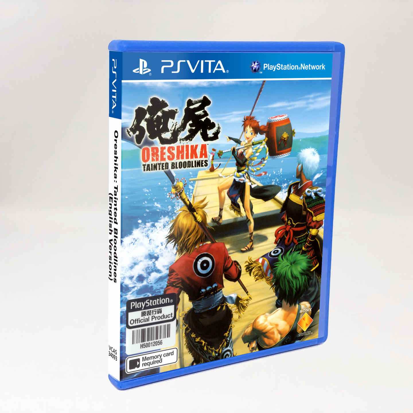 Oreshika: Tainted Bloodlines (Sony PS Vita) Custom Replacement CASE ONLY