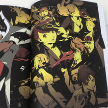 Persona 5 Royal Phantom Thieves Art Book - Limited Edition & BRAND NEW!