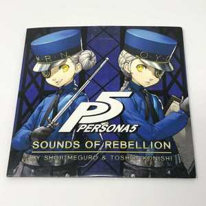 "Persona 5 Limited Edition ""Sounds of Rebellion"" Soundtrack (Audio CD) USED"