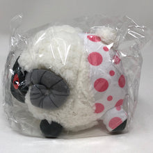 "Catherine: Full Body 5"" SHEEP PLUSH / Toy from ""Heart's Desire Premium Edition"" Plushie ONLY"