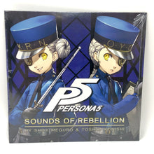 "Persona 5 Limited Edition ""Sounds of Rebellion"" Soundtrack (Audio CD) NEW"