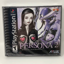 Persona 2 (Sony PlayStation, PSX) BRAND NEW - RARE!