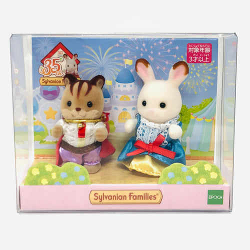 Prince & Princess Calico Critters Sylvanian Families 35th Anniversary (NEW) Japan Exclusive