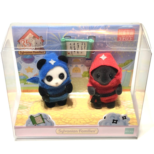 Ninja Panda & Mole - Calico Critters Sylvanian Families 35th Anniversary (NEW) Japan Exclusive