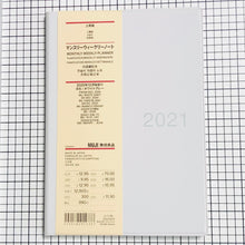 MUJI 2021 Monthly Weekly Yearly Planner WHITE GREY B6 - USA Seller