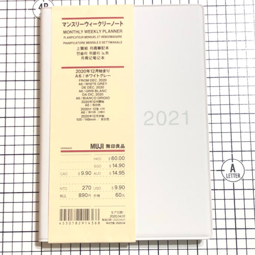 MUJI 2021 Monthly Weekly Yearly Planner WHITE GRAY A6 - USA Seller
