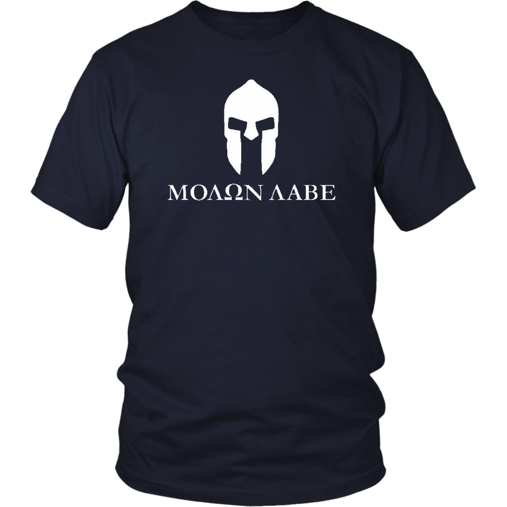 Molon Labe Shirt - Come & Take Them!