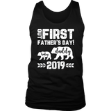 first Fathers day Dad And baby bear, Cute Gift for new Papa