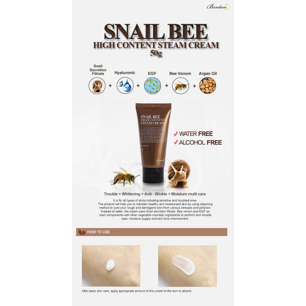 Benton SNAIL BEE HIGH CONTENT STEAM CREAM 50g, Moisturizer, Benton, Korean Skincare & Beauty South Africa - Korean Beauty South Africa Kbeauty Korean Skincare k beauty