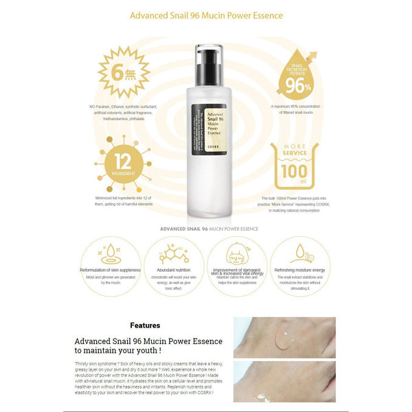 COSRX Advanced Snail 96 Mucin Power Essence 100ml, Essence, COSRX, Korean Beauty South Africa - Korean Beauty South Africa Kbeauty Korean Skincare k beauty