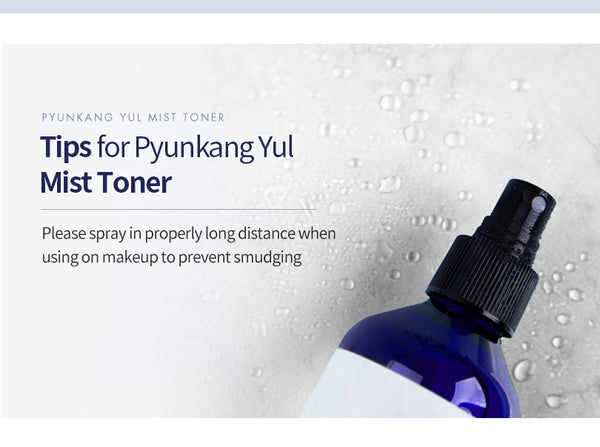 Pyunkang Yul Mist Toner 100ml, Mist, Pyunkang yul, Korean Skincare & Beauty South Africa - Korean Beauty South Africa Kbeauty Korean Skincare k beauty