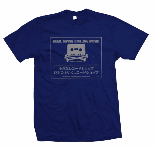 Tiny Record Shop 'Home Taping' T-Shirt