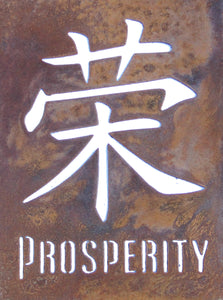 Prosperity metal art
