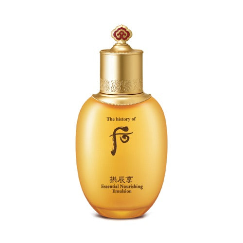 Whoo 后 Essential Nourishing Emulsion 拱辰享 氣津 陰陽 乳液 110ml