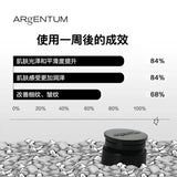 Argentum Apothecary 天然精緻銀露面霜 銀霜 5ml