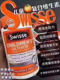 Swisse Ultiboost  兒童複合維生素 120粒 CHILDREN'S ULTIVITE MULTIVITAMIN