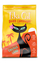 Load image into Gallery viewer, Tiki Cat Born Carnivore Cat Food