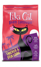 Load image into Gallery viewer, Tiki Cat BORN CARNIVORE