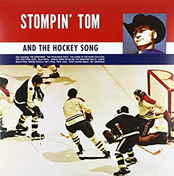 The Hockey Song - Vinyl