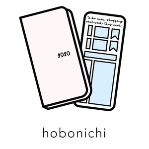 All Hobonichi