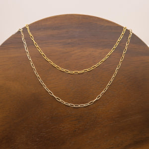 Mini Oblong Chain Necklace