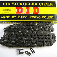 530 roller drive chain 500 650 750 Triumph 120 link DID Good final drive chain