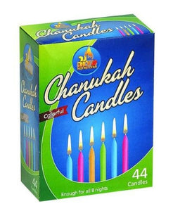 Ner Mitzvah Colorful Chanukah Candles
