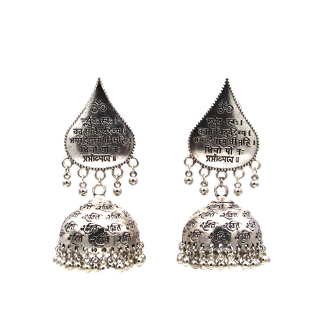 Buy Online Oxidised jumbo scripted jhumka jhumki for women - Samreedhi Handicrafts