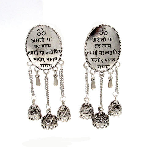 Buy online Oxidised Scripted Chain Jhumki - Samreedhi Handicrafts