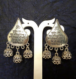 Buy online Oxidised Scripted Earrings Jhumki for women - Samreedhi Handicrafts